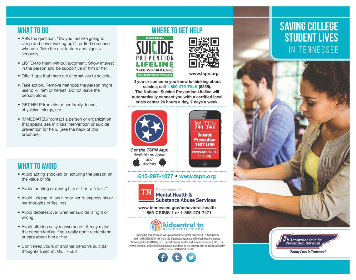 tspn trifold 2019 college students page 1